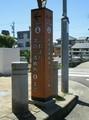 2019.5.7 (23) 岡崎城下27まがり - 「る」 1180-1600