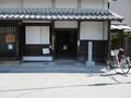 2019.5.8 (57) 白子 - 伊勢型紙資料館 2000-1500