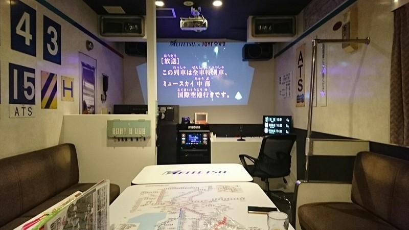 2019.5.8 (1017) ジョイサウンド金山店 - 名鉄カラオケルーム 1899-1068