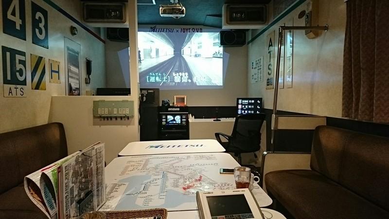2019.5.8 (1019) ジョイサウンド金山店 - 名鉄カラオケルーム 1883-1059
