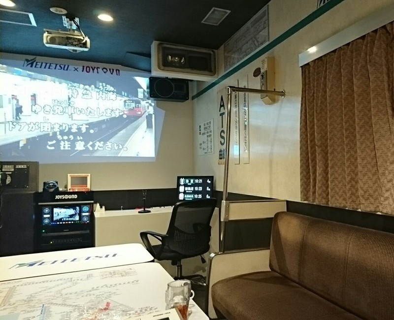 2019.5.8 (1022-1) ジョイサウンド金山店 - 名鉄カラオケルーム 1280-1040