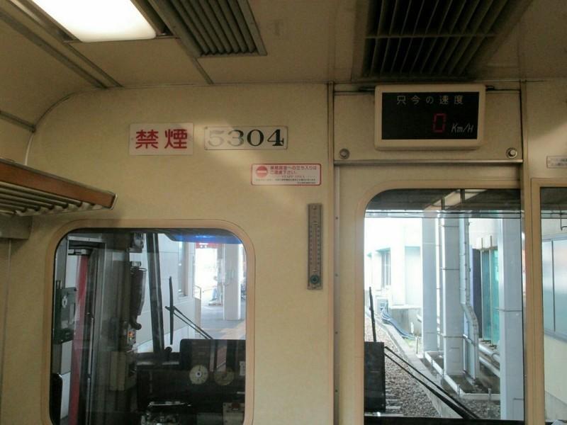 2019.5.10 (6) 犬山いきふつう - 東岡崎「5304」 1600-1200