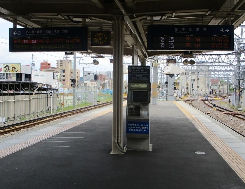 2019.5.16 (5) 知立 - 特別車両券自動販売機 1550-1200