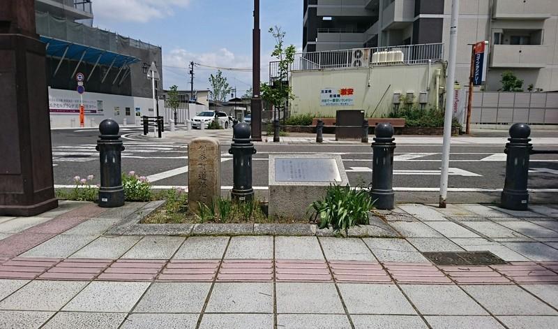 2019.5.16 (1002) 刈谷町道路元標 1750-1030