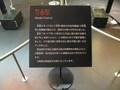 2019.5.16 (49) 刈谷市歴史博物館 - 万灯まつり説明がき 1600-1200