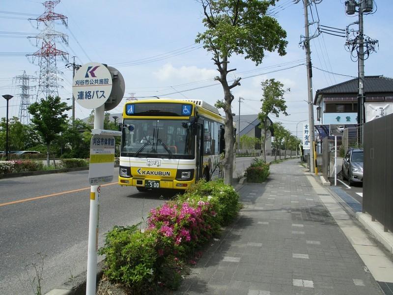 2019.5.16 (64) 刈谷市体育館バス停 - かりまるバス 2000-1500