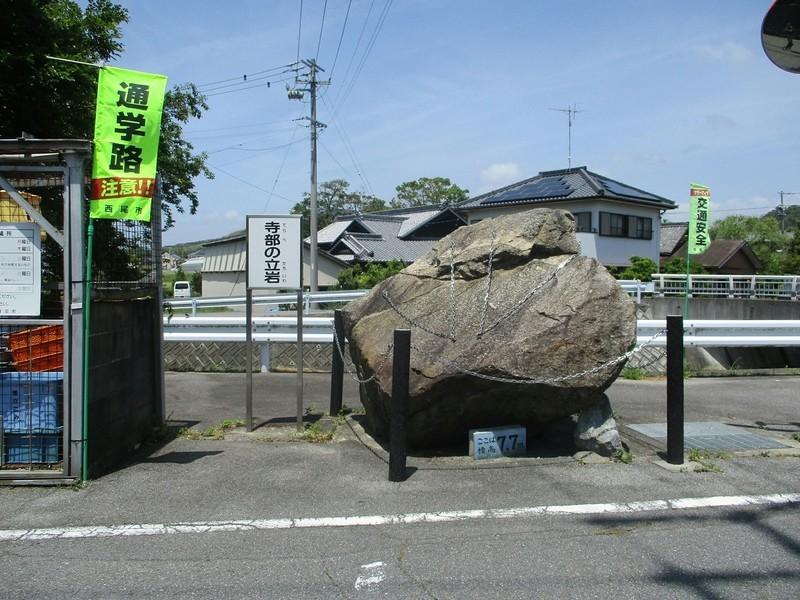 2019.5.19 (18) 西幡豆 - 寺部のたちいわ 1200-900