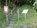 2019.5.19 (19) 西幡豆 - 寺部城あと 2000-1500