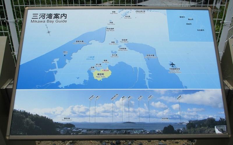 2019.5.19 (25) 西幡豆 - 三河湾案内 2000-1250