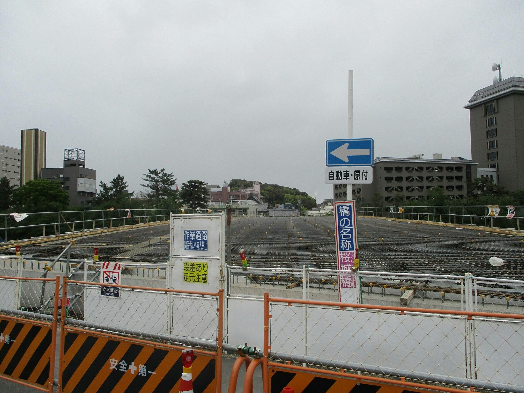 2019.5.20 (5) 桜城橋 2000-1500