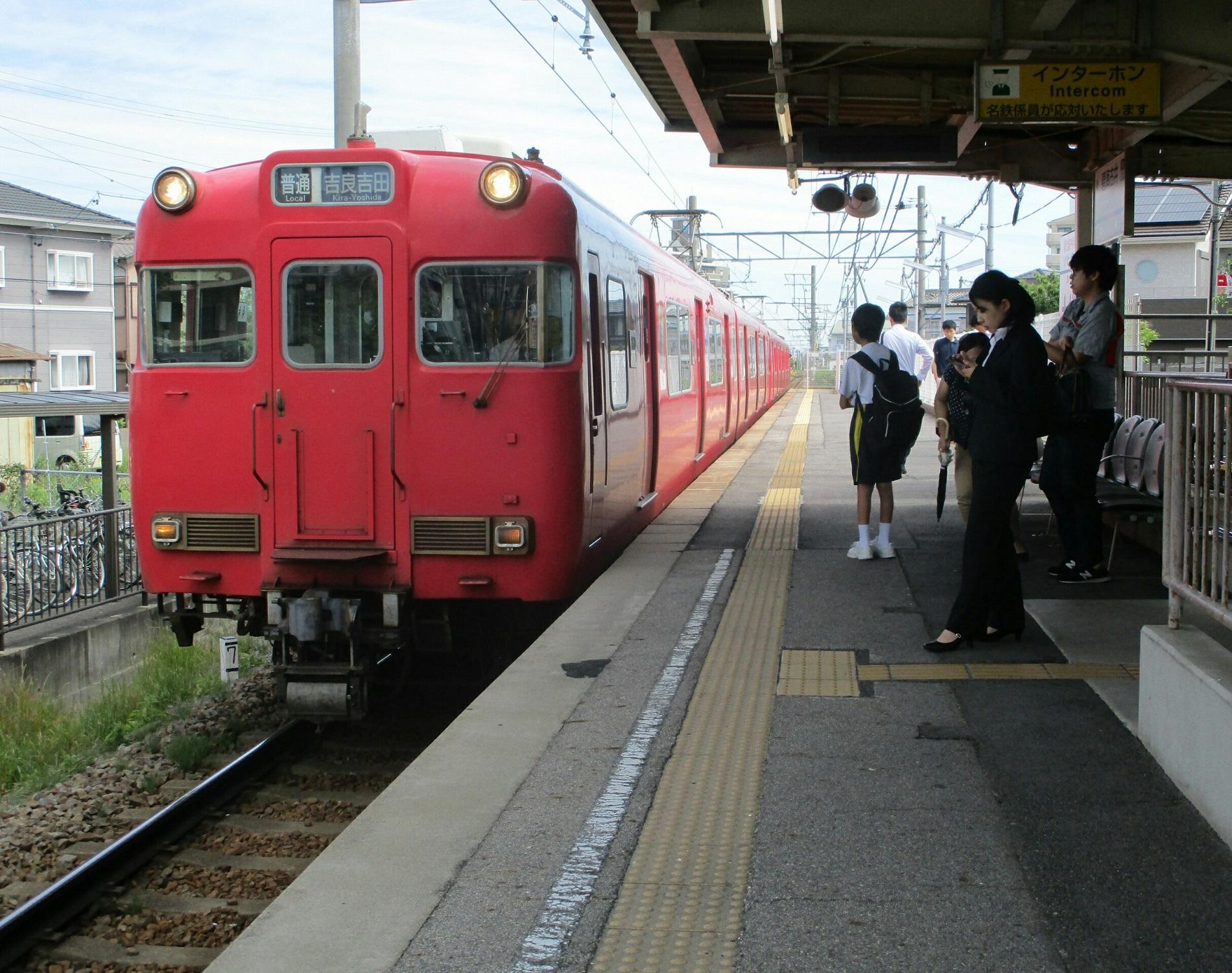 2019.5.22 (1) ふるい - 吉良吉田いきふつう 1900-1500