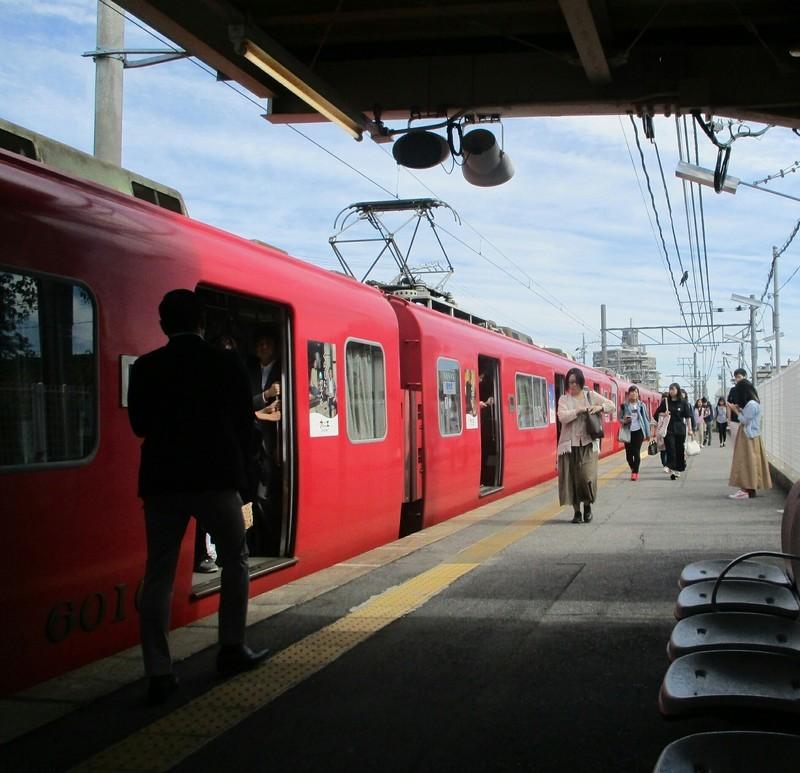 2019.5.22 (2) ふるい - 吉良吉田いきふつう 1470-1420
