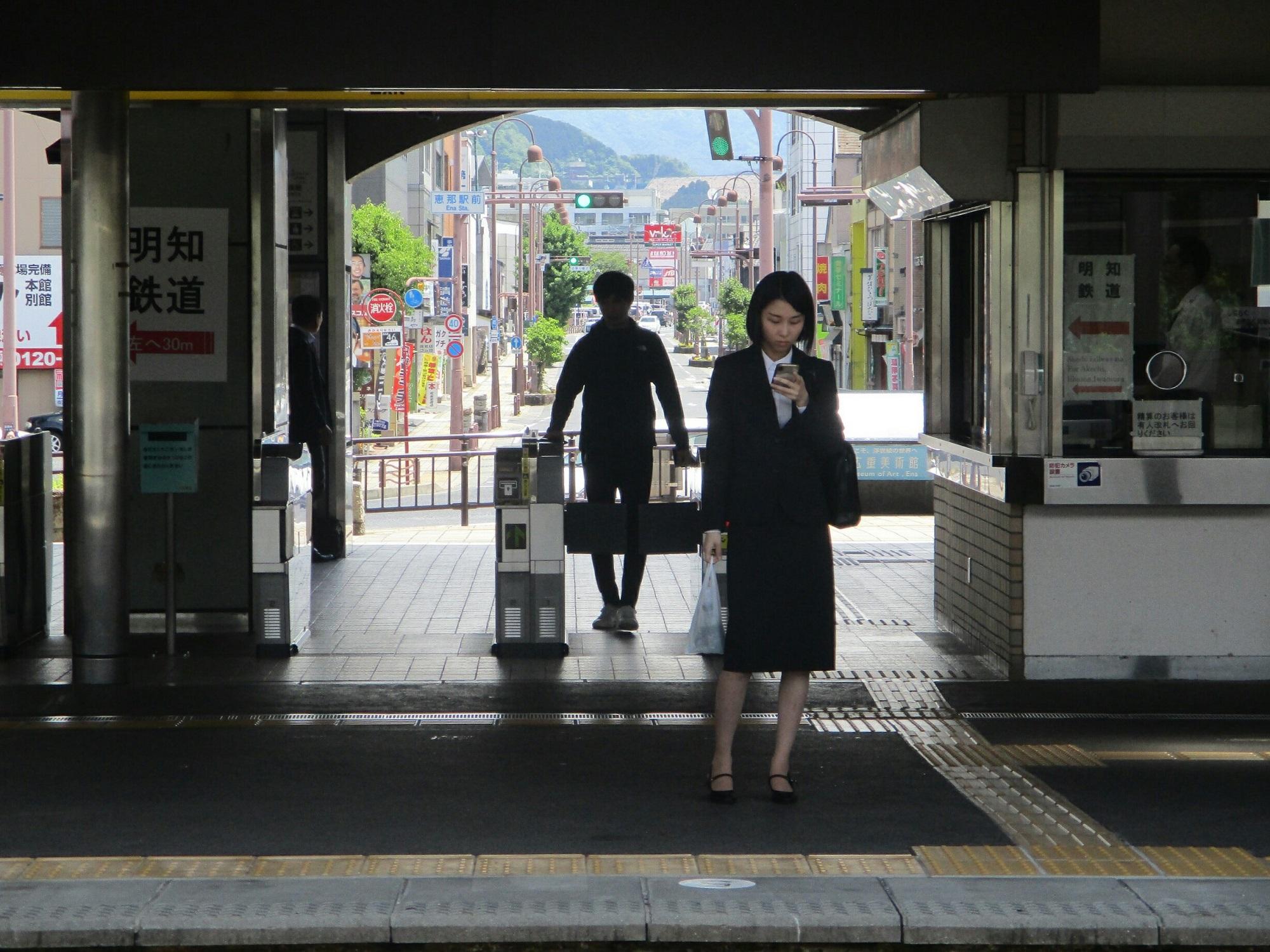 2019.5.22 (61) 恵那 - かいさつ 2000-1500