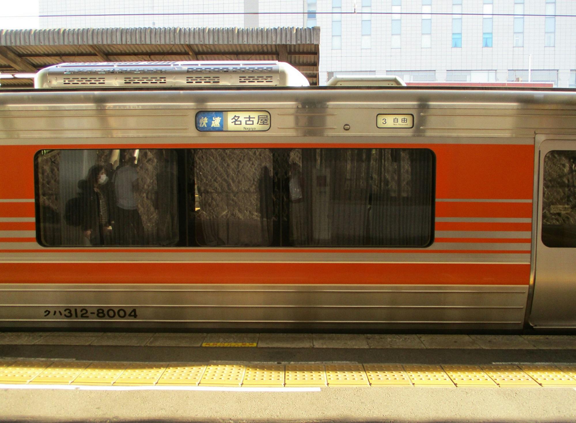 2019.5.22 (71) 金山 - 名古屋いき快速 2000-1470