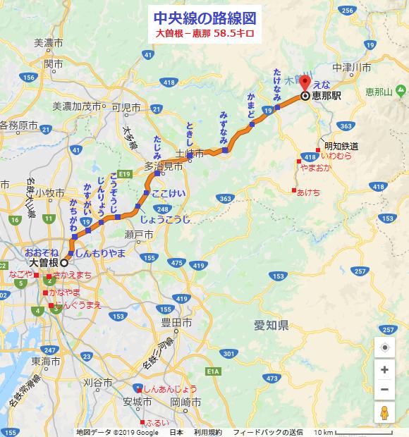 2019-05-22 中央線の路線図(大曽根-恵那) 580-620
