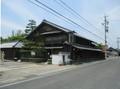 2019.5.27 (41) 起 - 尾西歴史民俗資料館 2020-1500