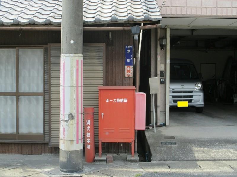 2019.5.27 (42) 起 - 「尾西市本町」住所表示 1600-1200