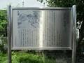 2019.5.27 (51) 「無形民俗起六斎ばやし」 2000-1500