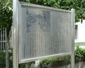 2019.5.27 (51-1) 「無形民俗起六斎ばやし」 1870-1500