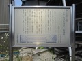 2019.5.27 (64) 起 - 船橋あと説明がき 2000-1500