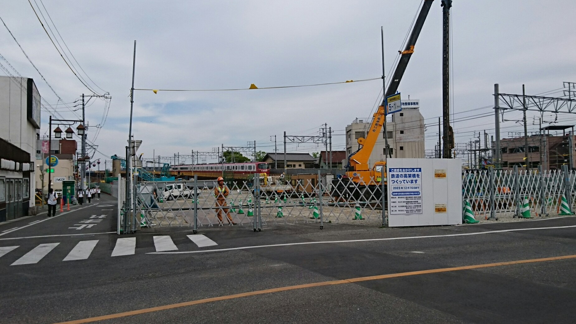 2019.5.27 (1003) 知立 - 鉄道高架橋工事 1850-1040