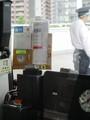 2019.5.29 (33) 一宮いき急行 - 堀田(運転士時刻表) 1200-1600