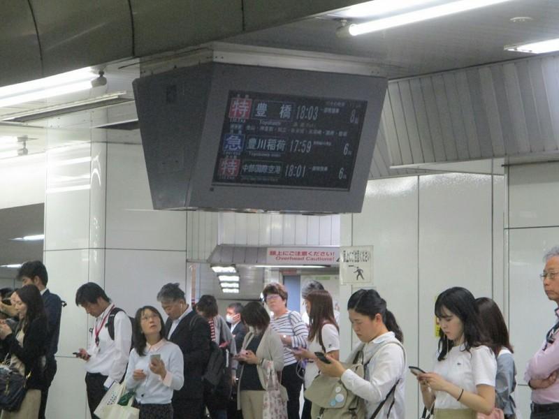 2019.5.29 (お) 名古屋 - 発車案内板(4番のりば) 1600-1200