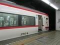 2019.6.2 (8) 名古屋 - 岐阜いき特急 1800-1350