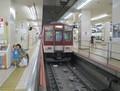 2019.6.2 (10) 名古屋 - 松阪いき急行 1790-1350