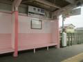 2019.6.2 (100) 松阪いき急行 - 桃園 1400-1050