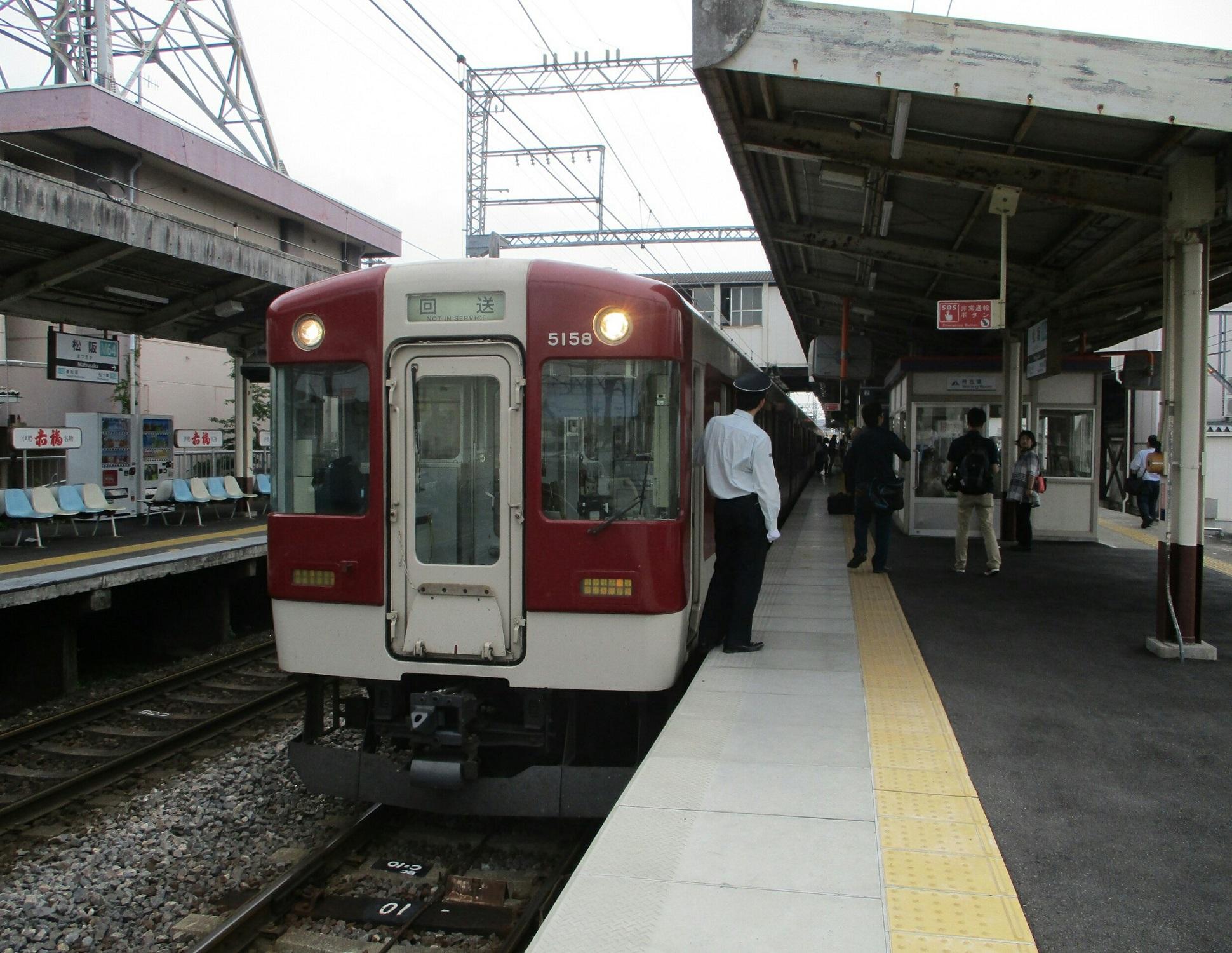 2019.6.2 (108) 松阪 - 阪いき急行(7番) 1940-1500