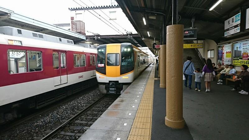 2019.6.2 (10025) 松阪 - 名古屋いき特急 1850-1040