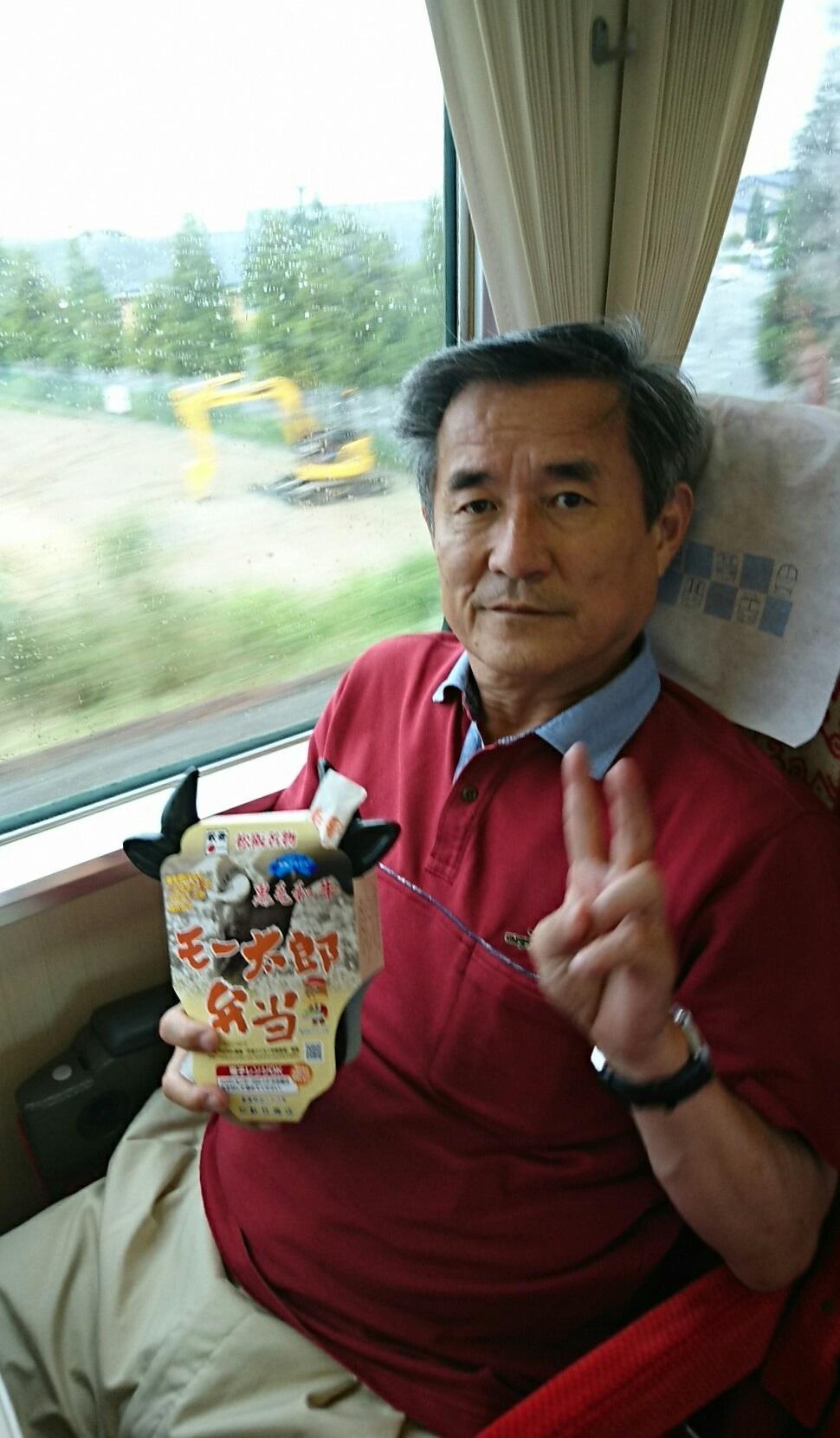 2019.6.2 (10027) 名古屋いき特急 - モー太郎弁当 970-1660