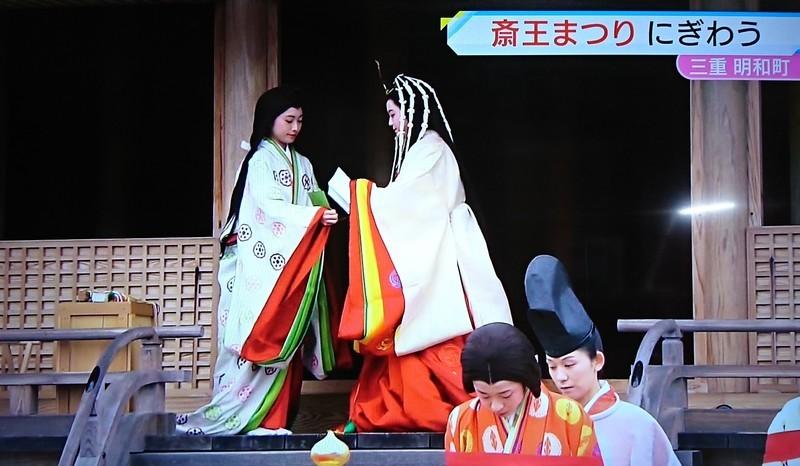 2019.6.2 (10030) 斎王まつり - テレビ報道 1580-920