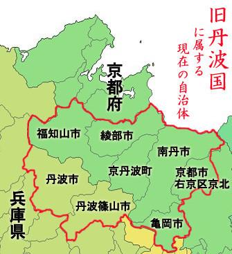 旧丹波のくにに属する現在の自治体(エニイ) 335-367