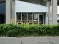 2019.6.4 (17) さくまち商店街 01 おはぎさん 1600-1200