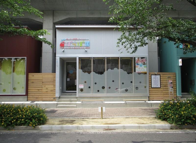 2019.6.4 (25) さくまち商店街 06 ぽっぽ園 1570-1150