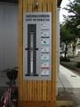 2019.6.4 (31) さくまち商店街 - みせの配置図 1500-2000