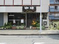 2019.6.11 (22) 堀川 - 住吉橋きたの喫茶店 1430-1070