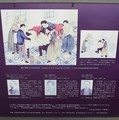 2019.6.11 (56) 堀川 - 愛知病院の外科手術図 1430-1440