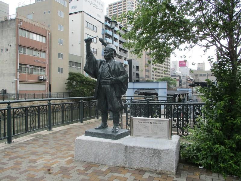 2019.6.11 (59) 堀川 - 福島正則 2000-1500