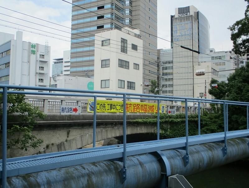 2019.6.11 (74) 堀川 - 伝馬橋 1590-1200
