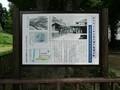 2019.6.11 (88) 旧堀川駅説明がき 2000-1500
