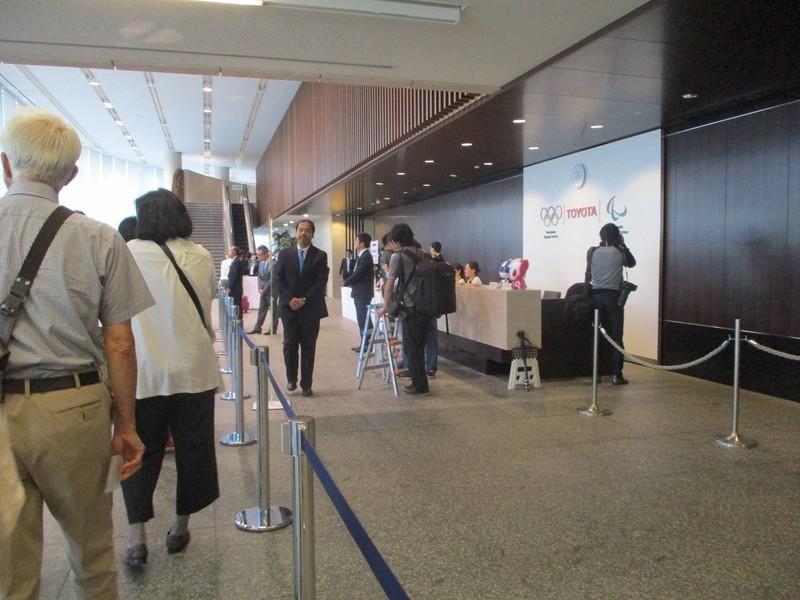 2019.6.13 (16) トヨタ自動車 - かぶぬし総会の会場 1200-900