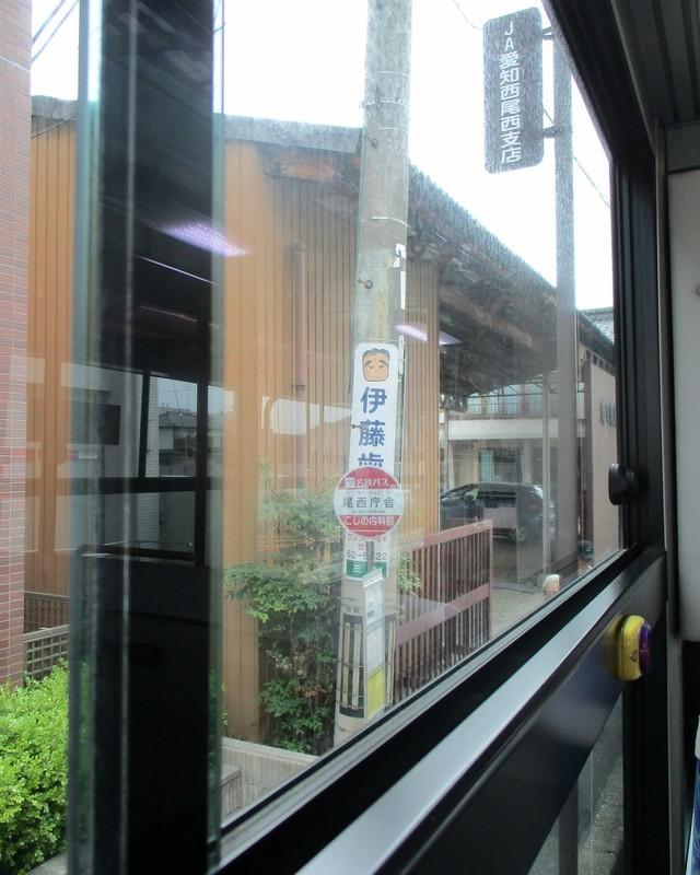 2019.6.18 (16) 起いきバス - 尾西庁舎バス停 1040-1300