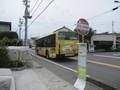 2019.6.18 (18) 起工高・三岸美術館前バス停 - 起いきバス 1800-1350