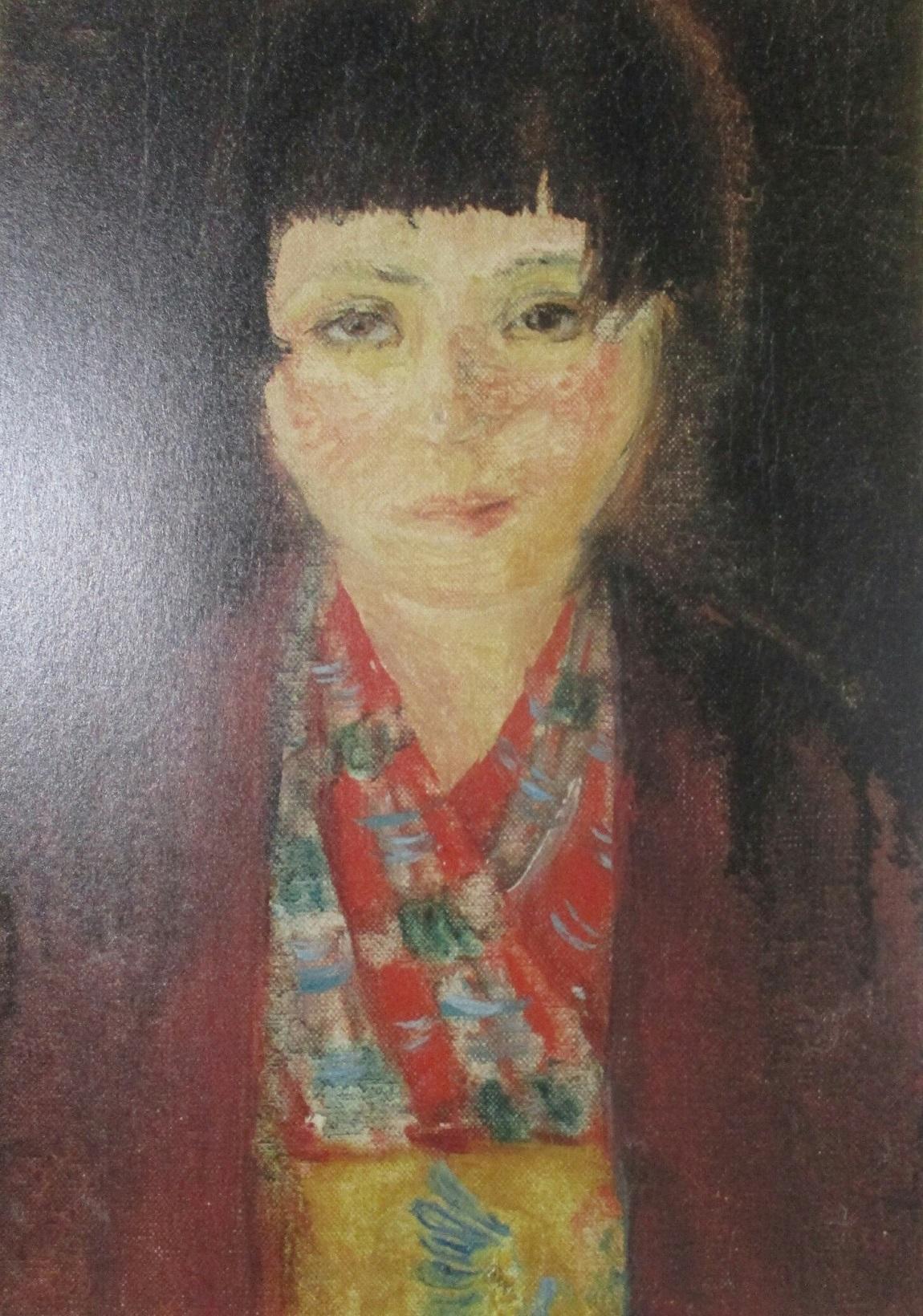三岸節子『自画像』 1150-1640