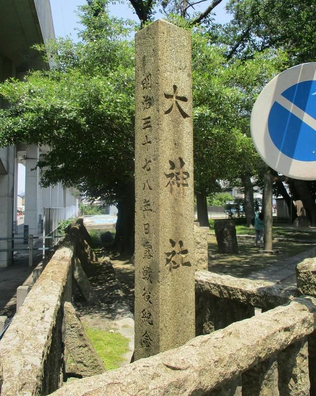 2019.6.20 (24) 大神社 - いしぶみ 1140-1430