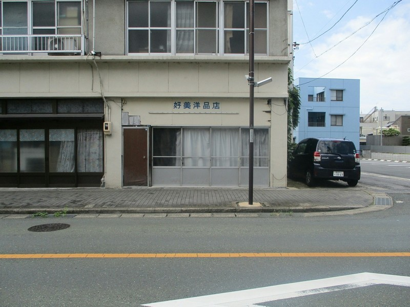 2019.6.24 (1003) 西町 - 好美洋品店 1600-1200