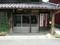 2019.6.24 (1014) 西町 - 万金商店 2000-1500